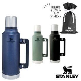 スタンレー 1.9L クラシック真空ボトル 水筒 グリーン・マットブラック STANLEY stlvac【ギフト袋対象】