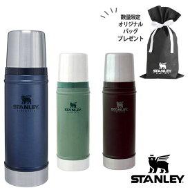 スタンレー 0.47L クラシック真空ボトル 水筒 グリーン・マットブラック STANLEY stlvac【ギフト袋対象】