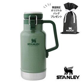 スタンレー クラシック真空グロウラー 1L 水筒 1L グリーン STANLEY stlmug【ギフト袋対象】