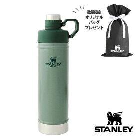 スタンレー クラシック真空ウォーターボトル 0.75L 水筒 0.75L グリーン STANLEY stlvac【ギフト袋対象】