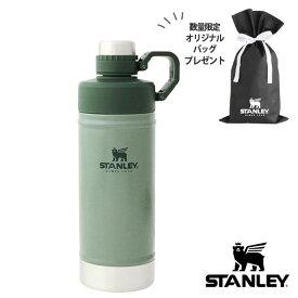 スタンレー クラシック真空ウォーターボトル 0.53L 水筒 0.53L グリーン STANLEY stlvac【ギフト袋対象】