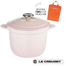 ルクルーゼ ココットエブリィ 18cm ホーローウェア 鍋 シェルピンク LE CREUSET lecena (BR0)【ギフト袋対象、ギフトBOX対象、熨斗対象】