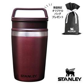 スタンレー 真空マグ 0.23L ワインレッド 【クラシックシリーズ】 マグボトル 0.23L ワインレッド STANLEY stlmug【ギフト袋 対象】