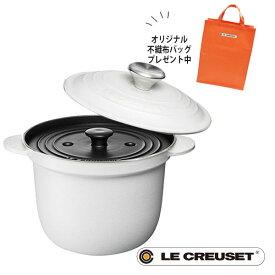 ルクルーゼ ココットエブリィ 18 インナーリッド付きセット コットン 鍋 シンプルクッキング lecena 【ギフト袋 対象】