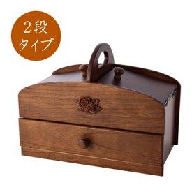国産木製裁縫箱 2段(20−300)