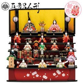 雛人形 おしゃれ 雛人形 コンパクト 雛人形 木目込み 真多呂作 五段飾り 古今段飾り 芙蓉雛15人揃セット 1315-034 ひな人形