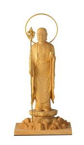 RIYAK ベーシック 地蔵菩薩 子供の守り神として広く親しまれる 【オブジェ・雑貨 縁起物】