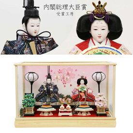 雛人形 ひな人形 ケース飾り親王飾り ひのき ガラスケース入り 初節句 お祝い ひな祭り 桃の節句