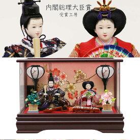 雛人形 ひな人形 ケース飾り 小芥子親王飾り アクリルケース入り 初節句 お祝い ひな祭り 桃の節句