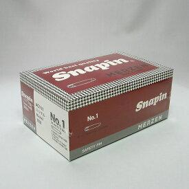 スナッピンNo.1 5000ケ入 Snapin No.1(27mm) 【送料無料!】 高品質な安全ピン 【コンビニ受取対応商品】