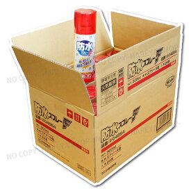 防水スプレーF 300ml【1箱24本入】 【送料無料!】【同梱不可】 強力フッ素樹脂スプレー コニシボンド製p10