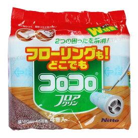 【 1袋4巻入り 】 コロコロスペアテープ フロアクリン1袋4巻入 45周巻き ゴミはくっつくのに 床にはくっつかない  塵・ほこり・黄砂・花粉対策 ニトムズC4354