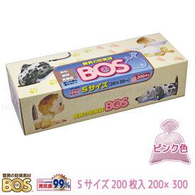 驚異の防臭袋BOS Sサイズ200枚入(箱) 【Sサイズ15枚入サービス中】 W200×H300mmピンク色 臭いがもれない画期的な袋 ゴミ袋 クリロン化成
