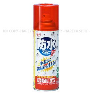 防水スプレーF 300ml(単品) 強力フッ素樹脂スプレー コニシボンド製p10