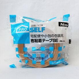 布粘着テープSE 宅配便や小包の包装用に PK-30 PROSELFプロセルフ ニトムズJ5438