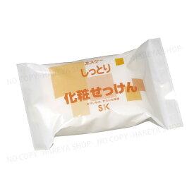 化粧せっけん 無添加・フローラルの香り しっとりシリーズ エスケー石鹸3250