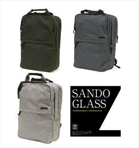 SANDGLASS(サンドグラス) 2層タイプリュック バックパック メンズ レディース ポリエステル A4対応 パソコン・タブレット収納 軽量 撥水 大容量 ビジネス