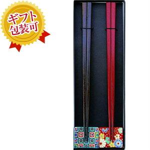ギフト 箸 国産うるし箸九谷焼箸置き2客揃え ランキング SE0-179-4 高級 贈答品 セット テーブルウェア