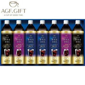AGF「ちょっと贅沢な珈琲店」アイスコーヒーギフト 05-01034 LP-30 ギフト 贈答品 お中元 お歳暮