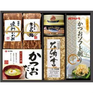 和秀膳詰合せ EG1-13-5 ギフト 食品 スープ ハゴロモ ようかん 安田食品【送料無料】