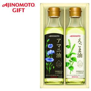 えごま油&アマニ油ギフト SE1-115-3 ギフト 食品 贈答品 お中元 お歳暮
