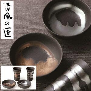 金銀流し おつまみカップペア SE1-187-1 テーブルウェア プレゼント ギフト 内祝 返礼品