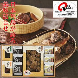 日本の美味・御吸い物(フリーズドライ)詰合せ SE1-317-3 ランキング 人気商品 ギフト 返礼品 ご挨拶