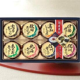 磯じまん 日本全国うまいものめぐり 新里-30A  SE1-356-4 缶詰 内祝い 記念品 お歳暮