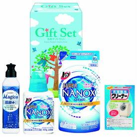 ナノ洗浄洗剤ギフト SG9-127-2 CSK-20M ギフト 洗剤 贈答品 内祝 御中元 御歳暮 御年賀