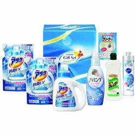 抗菌EXクリア洗剤ギフト SG0-132-5 ACJ-40 ギフト 洗剤 贈答品 内祝 御中元 御歳暮 御年賀