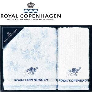 ロイヤルコペンハーゲン ブルーフラワー フェイスタオル、ウォッシュタオル SG0-14-2 ランキング 人気商品 ギフト 返礼品 内祝