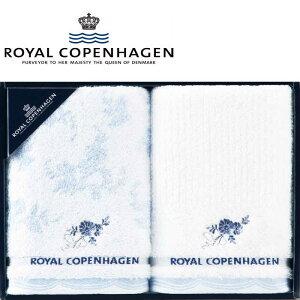 ロイヤルコペンハーゲン ブルーフラワー フェイスタオル2P SG0-14-3 ランキング 人気商品 ギフト 返礼品 内祝