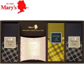 メリー チョコレートケーキアソートセット ランキング SG9-57-4 人気商品 ギフト 洋菓子 送料無料