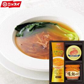 ギフト ふかひれスープ・缶詰・瓶詰詰合せ SG0-88-1 ランキング 人気商品 ギフト 調味料