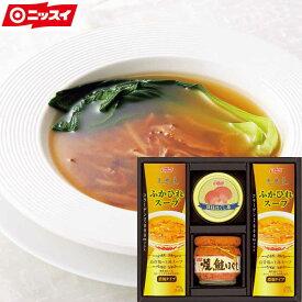 ギフト ふかひれスープ・缶詰・瓶詰詰合せ SG0-88-2 ランキング 人気商品 ギフト 調味料