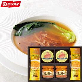 ギフト ふかひれスープ・缶詰・瓶詰詰合せ SG0-88-3 ランキング 人気商品 ギフト 調味料