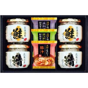 具材を味わうお味噌汁&北海道瓶詰セット SE1-302-4 内祝 出快気祝い 結婚祝 お中元 お歳暮