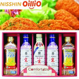 ギフト カンフォータブル SE1-291-3 CF-530K お中元 お歳暮 食品 贈答品 調味料 景品 記念品 味の素 しょうゆ