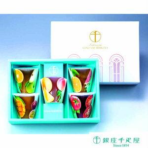 銀座千疋屋 銀座フルーツジュレ SE1-264-2 ギフト 洋菓子