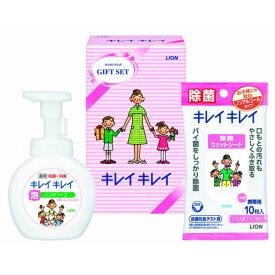 キレイキレイ泡ハンドソープギフトセット 手洗い 除菌 SE0-278-1 LKG-6 ギフト 贈答品 お歳暮 お年賀 引っ越し 粗品 景品 ウイルス予防