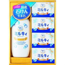 牛乳石鹸 カウブランドセレクト ギフトセット SE1-477-5 ランキング 人気商品 ギフト 返礼品 内祝