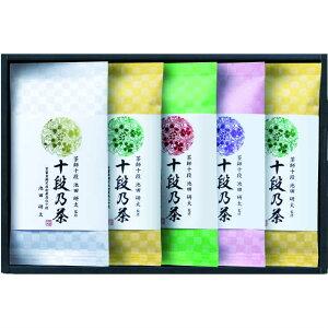 最高位十段監修銘茶 宇治森徳 SE1-363-4 内祝 返礼品 ギフト ご贈答 手土産
