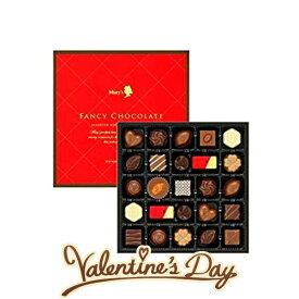 メリーファンシーチョコレート25個入り 贈り物ギフト SE9-304-7 バレンタイン 義理