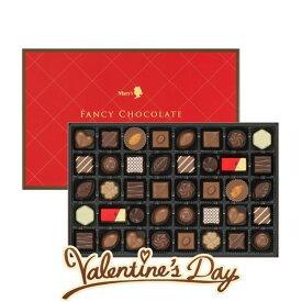 メリーファンシーチョコレート 贈り物ギフト SE9-304-8 バレンタイン 義理
