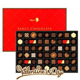 メリーチョコレートファンシーチョコレート 54個入 贈り物ギフト バレンタイン 義理 SE9-304-9