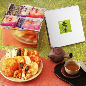 亀田製菓 穂の香20 SE1-279-3 贈答品 内祝 返礼品 菓子 ギフト お中元 お歳暮