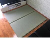 国産ユニット畳「京」1畳サイズ(176×88×2cm)送料無料ほっとできる空間づくりを。畳たたみタタミマット置き畳い草ラグ滑り止め防音転倒赤ちゃん琉球畳国産日本製1畳1帖半帖フローリング