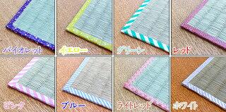 畳コースター(4枚入り)