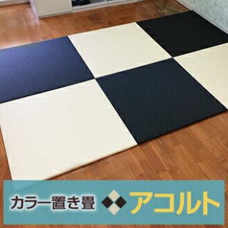 Color tatami mat Akkord (85cm *85cm *2cm)