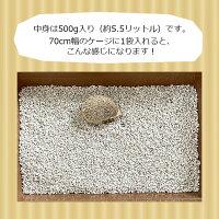 はりねずみんみん共和国しわしわペーパー床材500gハリネズミの床材オリジナル床材